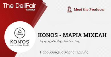 Meet the producer | KONOS