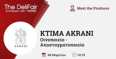 Meet the Producer | KTIMA AKRANI (Triantafyllopoulos Winery)