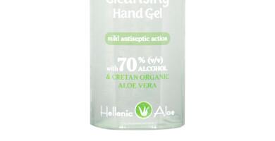 ALOE VERA CLEANSING HAND GEL με 70%(v/v) Αιθυλική Αλκοόλη