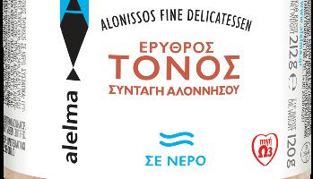ΕΡΥΘΡΟΣ ΤΟΝΟΣ ΣΕ ΝΕΡΟ